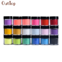 Pretty Girl 18 Colors Acrylic Nail Art Tips UV Gel Powder Dust Design Decoration 3D DIY