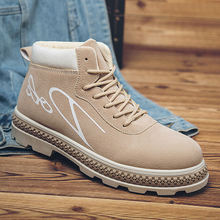 2019 Suede leather man boots Winter men boots ankle shoes warm snow work martin shoes cowboy motorcycle boots male shoes lace-up цена 2017