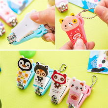 1PC Creative Cute Animal Cartoon Nail Tools Nail Scissors Special Gifts Nail Clipper Set Baby Kid Girls Bright Styles Decoration(China)
