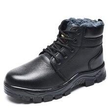 Для мужчин рабочая обувь Обувь зима теплая дышащая Сталь носком повседневные ботинки проколов труда страхование Снегоступы