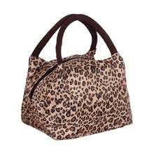 Vsen/2X женские модные оксфорды Женщины сумки обед плечо сумки для женщин сумки (стиль 6 ту Леопард)