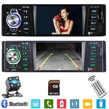 1 Din Центральный Multimidia мультимедиа авто-радио Bluetooth MP3 музыка 3,9 »видео с разрешением 1080 P MP5 Автомагнитола Стерео Авторадио кош