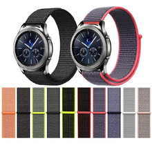 Milanese Loop Nylon Watchband Strap 42mm/46mm for Samsung Galaxy watch Band(China)