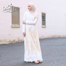 New Muslim Formal Evening Dress with Hijab 2017 Dubai Saudi Arabia A-line Long Sleeves Long Party Dress Evening Gown Custom Made