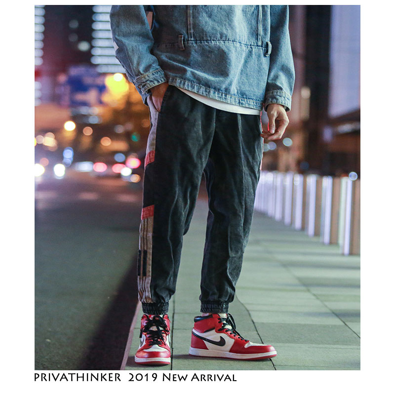 Privathinker 2019 Summer Streetwear Cargo Pants Mens Elasticity Pockets Sweatpants Loose Pants Patchwork Joggers Trousers(China)