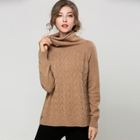 2017 autumn and winter cashmere sweater women new Europe and the United States sets of sweaters high collar warm Slim wool knitt