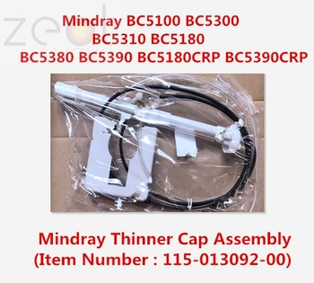 FOR Mindray BC5100 BC5300 BC5310 BC5180 BC5380 BC5390 BC5180CRP BC5390CRP Thinner Cap Assembly (Item Number : 115-013092-00)