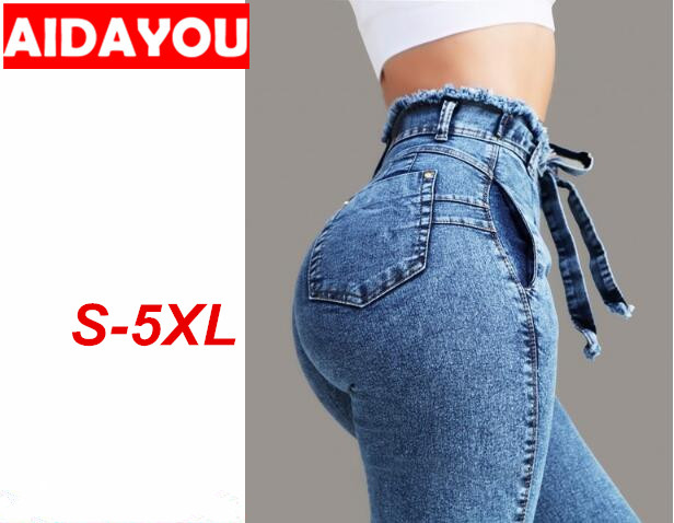 jeans   for women plus size High Waist   Jeans   Slim Fit Fringe Bandage Skinny   Jeans   ouc326