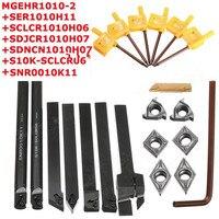 7pcs 10mm Shank Lathe Turning Tool Holder Boring Bar With Carbide Inserts
