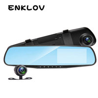 ENKLOV Auto 4 3 Inch Rearview Dual Lens Registratory Camcorder Full HD 1080P Car Dvr Camera