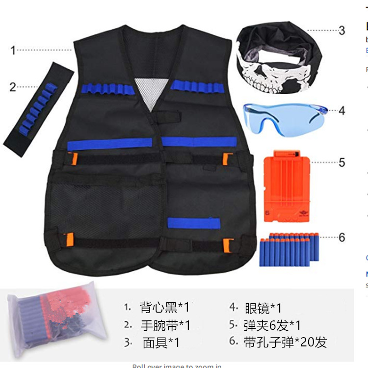Sports & Entertainment 54x47cm Children Kids Black Tactical Vest Jacket Waistcoat Ammo Holder Lite Pistol Bullets Toy Clip Darts For Nerf Dropshipping Camping & Hiking