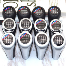 Car Gear Shift Knob For BMW 1 3 5 6 Series