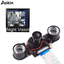 3/2-Camera Webcam Raspberry Pi Module Ir-Cut-Sensor 5MP Focus 1080P HD Led-Light Adjustable
