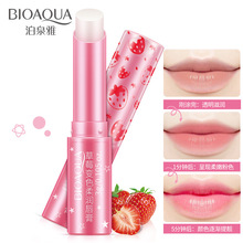 BIOAQUA Strawberry Change Color Moisturizing Lip Balm Lips Care Cosmetics Reduces Lipstick Firming Hydrating