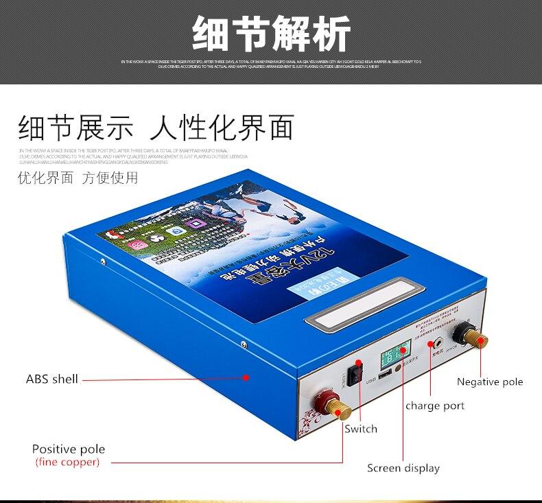 12V 5V USB 80AH, 100AH, 120AH, 140AH, 160AH, 180AH, 200AH литий ионная литий полимерные аккумуляторные батареи для Мощность банк (Бесплатная Зарядное устройство) - 4