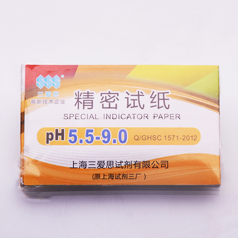 80 Strips Special Indicator Paper PH 5.5-9.0,PH Test Paper