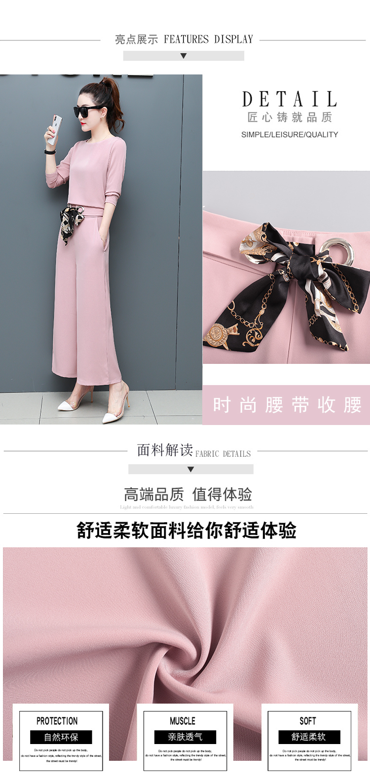 Chiffon 2 Piece Set Women Long Sleeve Tops And Wide Leg Pants Trousers Set Suits Spring Autumn Casual Office Elegant Women's Set 11