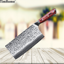 Timhome 7 inch 67 layers Damascus Steel Kitchen Knife Chopping Professional Butcher with Redwood Handle