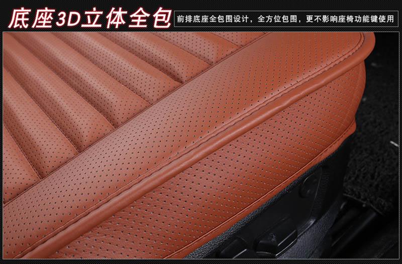 leath car seat cover 9