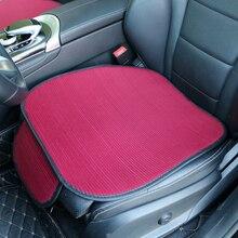 O SHI AUTO Sommer Platz Sitz Kissen 2 stücke Vordere Abdeckung pad Bequem und Atmungsaktiv Automotive Interior Universal für Alle autos