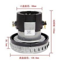 15L 30L 60L 70L 80L 90L 220 В 1400 Вт промышленный пылесос мотор , пригодный для philips для общего пылесос