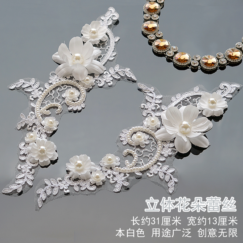 1M Rhinestone Beaded Iron On Applique Trim Wedding Dress Decor High Quality 2019