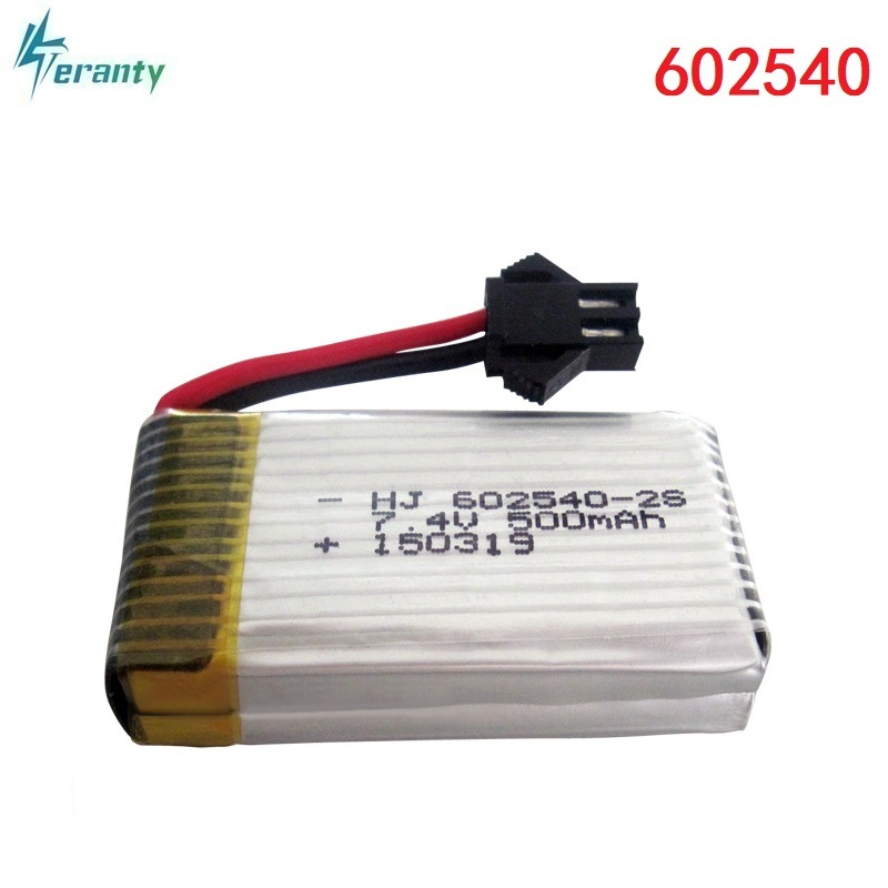 7.4V 500mAh <font><b>602540</b></font> 25C Lipo <font><b>Battery</b></font> For DFD F182 F183 H8C H8D Quadrocopter 7.4 V 500 mAh Lipo <font><b>Battery</b></font> for Helicopters Airplanes image