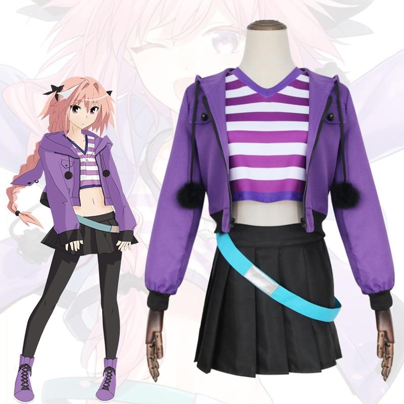 FGO Fate Grand Order Apocrypha Rider Astolfo Asutorufo Sportswear Uniform Cosplay Costume ( Jacket + T-shirt + Skirt + Belt )