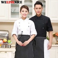 Hotel Chef Uniform Double Breasted Suit Long Sleeved Chef Jacket Restaurant Waiter Kitchen Uniform Cooking Clothes #734