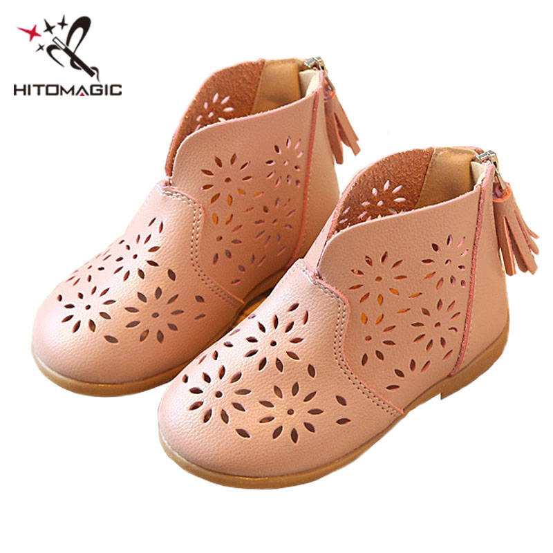HITOMAGIC Baby Casual Shoe Leather Shoe Children Flat Hollow Breathable Tassel Fashion Boots Sandals Girls Shoes For Girl Kids