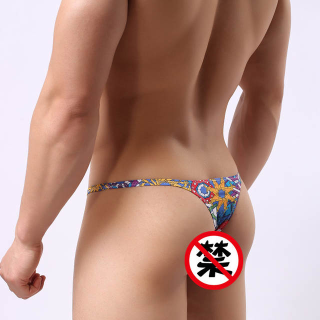 25c0065b3 placeholder low rise sexy printing mens half back briefs underwear new  arrival sexual exotic bikini ice silk