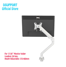 Super Quality Aluminum 17-30 Monitor Holder Mount Oil Gas Spring Arm Loading 2-8 kgs Full Motion Desktop Clamping 15-50 mm M7