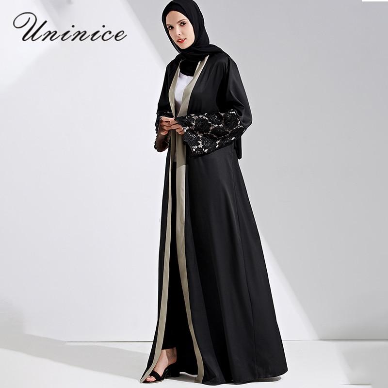 Mode Muslimischen Open Abaya Maxi Kleid Spitze Jilbab Strickjacke ...