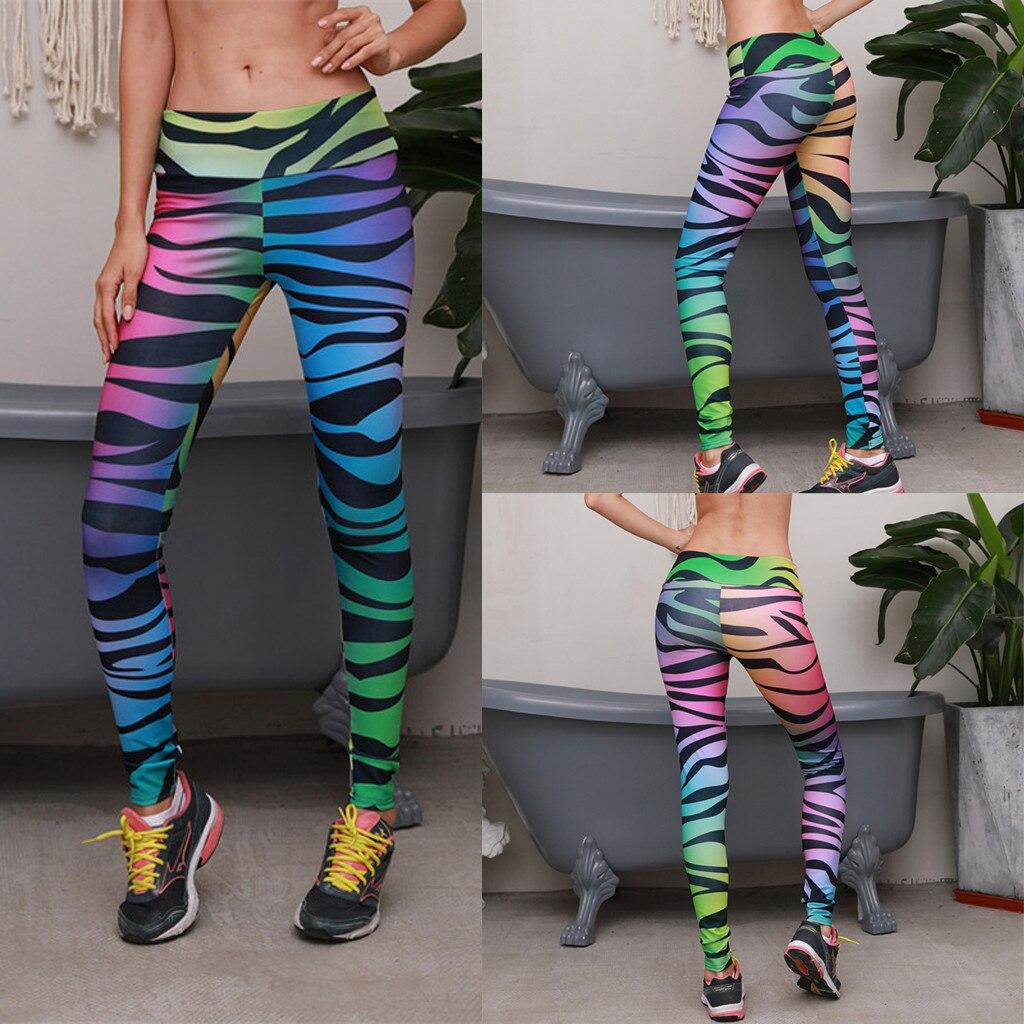 2019 Sommer Neue Kommen Leggings Weibliche Frauen Digital Gedruckte Farbe Zebra Laufsport Yoga Hosen Hohe Taille Stretch Hosen