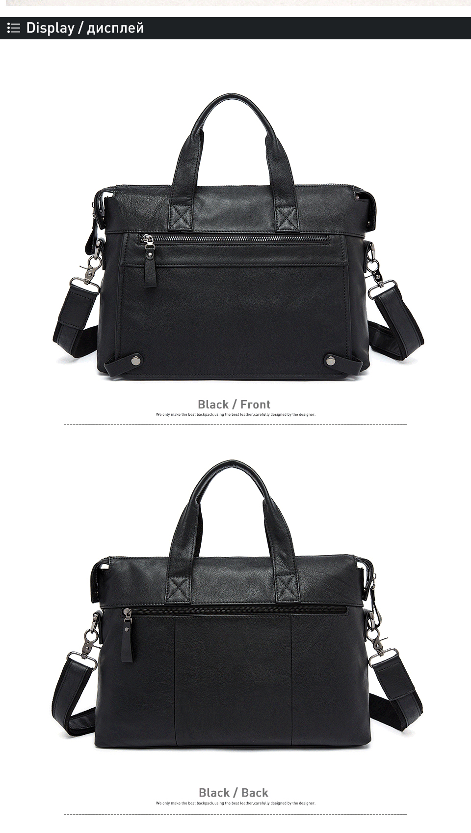 3 handbags men leather