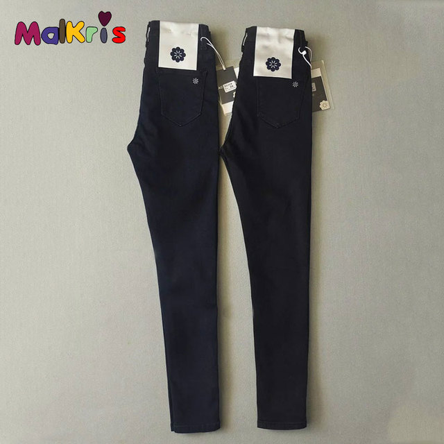 Negro Vintage Jeans Mujeres 2017 Resorte Pantalones Vaqueros de Cintura Alta Mujer Grande Elasticidad Jeans Femme Feminino Hembra Pantalón Jean Denim Mujer