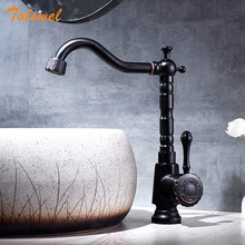 Antique Copper Bathroom Faucets Basin Faucets Brass Oil Rubbed Bronze ORB Black Basin Faucet Bathroom Hot Cold Mxier Water Tap azos split faucetsoft basin brass orb cold and hot switch rotatable bathroom below counter basin balcony double handle three hol