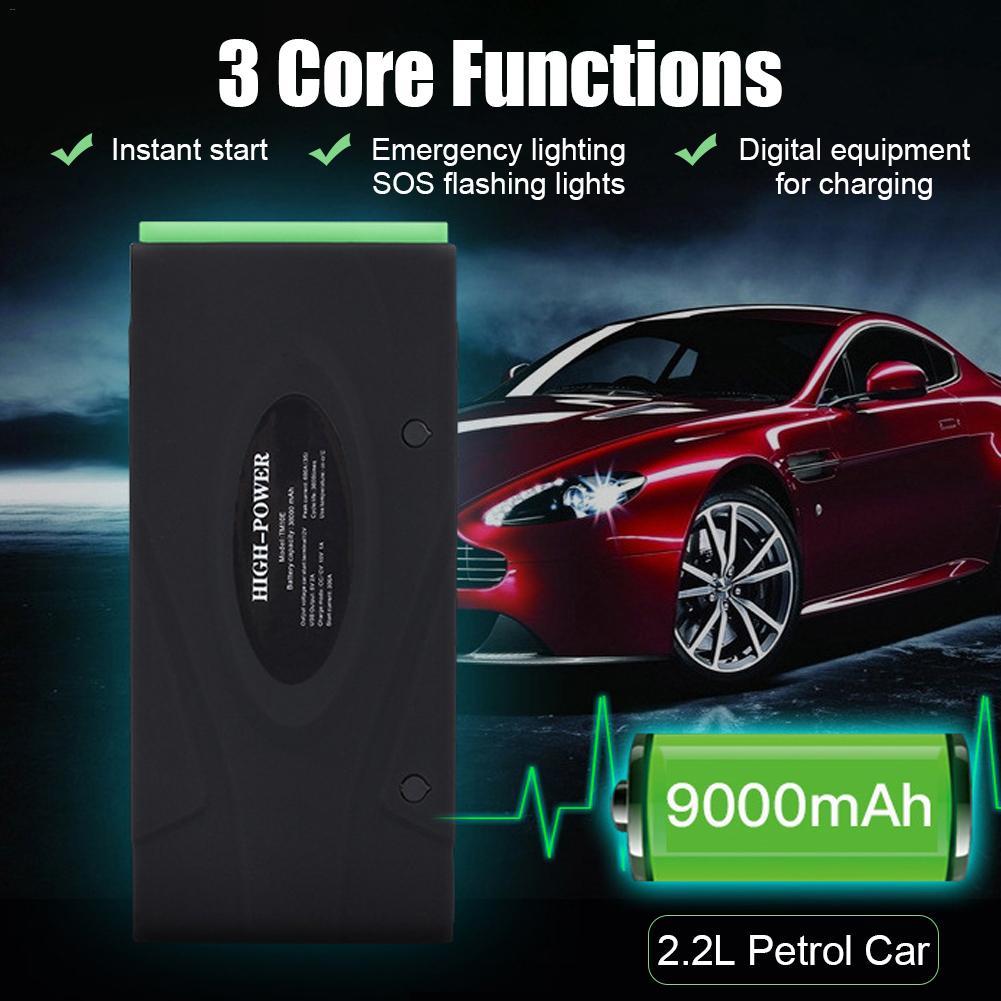 Super puissance voiture saut démarreur batterie externe Portable batterie Booster chargeur 12 V bloc d'alimentation Auto batterie Booster essence Diesel Star