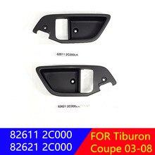 غطاء مقبض الباب الداخلي الأصلي LH RH لسيارات Hyundai Tiburon Coupe 03 08 826112C000LK 826212C000LK