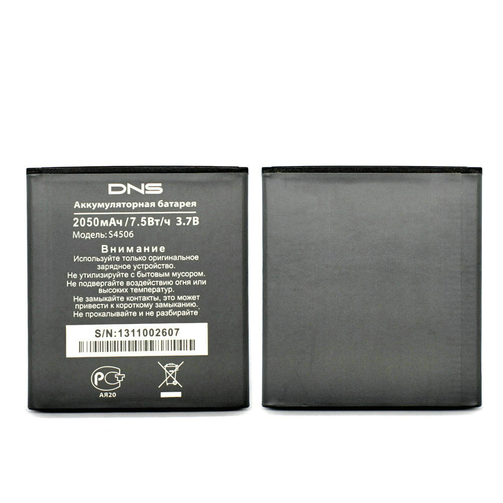 1pcs 100% High Quality <font><b>s4506</b></font> 2050mAh Battery For <font><b>DNS</b></font> S4505 AT-B45SE + Tracking Code image