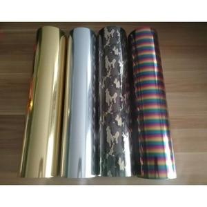 Image 2 - Бесплатная доставка, 25 см x 100 см, металлик и лазер, теплопередача, винил, камуфляж, радуга, термоклейкая пленка, футболка, пленка