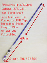 KINNOTA nouveauté fibre de verre couleur bleue UHF & VHF double bande 144/430 mhz antenne pour voiture radio Mobile radio de base 100 W Gain élevé