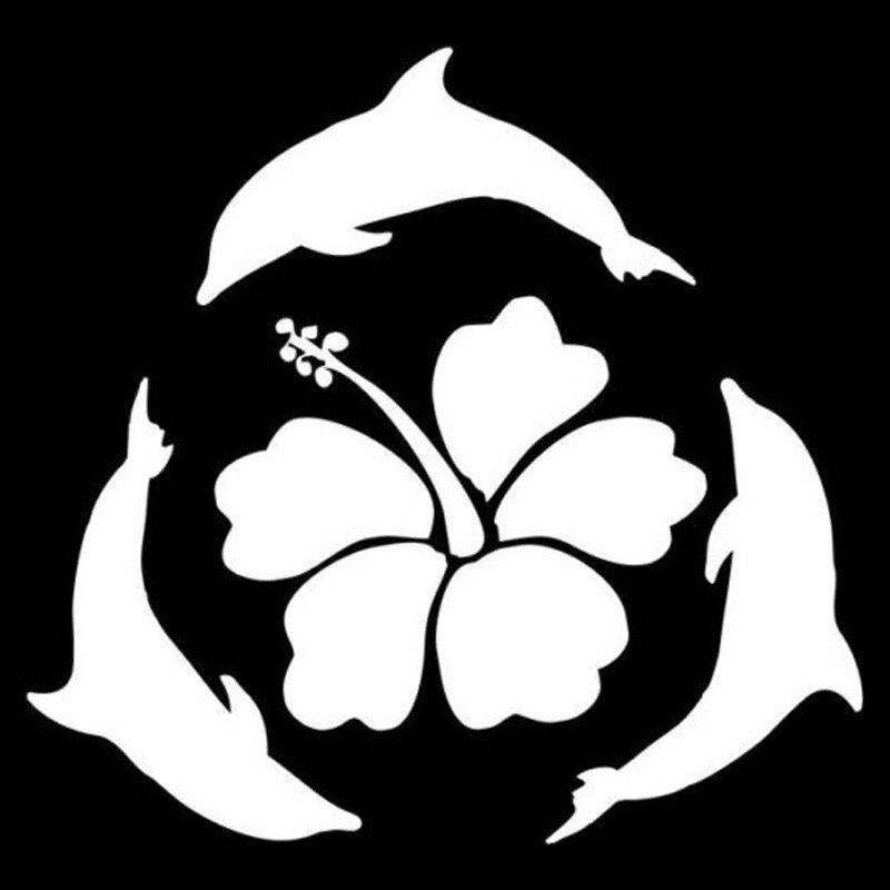 14 2 Cm 13 6 Cm Kolam Lumba Lumba Bunga Kembang Sepatu Vinyl Hawaii Mobil Stiker Hitam Putih Stiker Dinding Wall Stickers Aliexpress