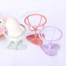 Makeup Sponge Holders Cosmetic Organizer Puff Display Stand Egg Sponge Drying Holder Bracket Make Up Storage Puff Support 1PCS(China)