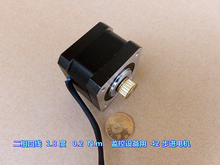 цена на 5PCS two-phase four-wire 42 stepper motor 1.8 degree 0.9A 2KG monitoring equipment stepping motor