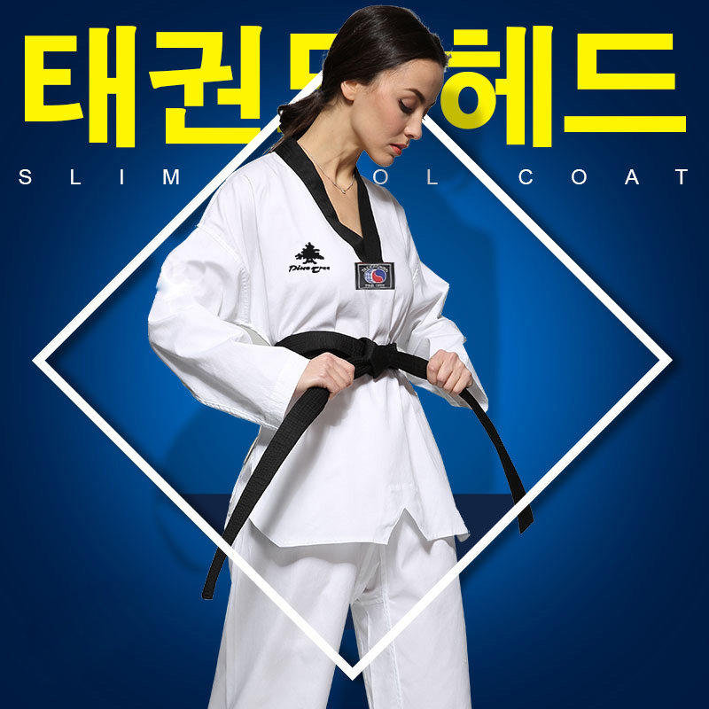 ФОТО Taekwondo Men Woman's Uniform TKD Dobok Red Black V-neck with Free One Taekwondo white belt