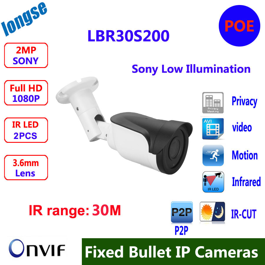 Full HD IP Camera 1080P with POE Outdoor Security Camera 2MP Metal Bullet CCTV Camera IP 25fps ONVIF Camera IP full hd poe camera 48v poe ip camera 720p ip camera poe outdoor bullet security camera onvif