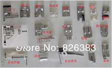 FREE SHIPPING 18 PCS Domestic Sewing Machine  Presser Feet For Brother Janome Toyota Singer