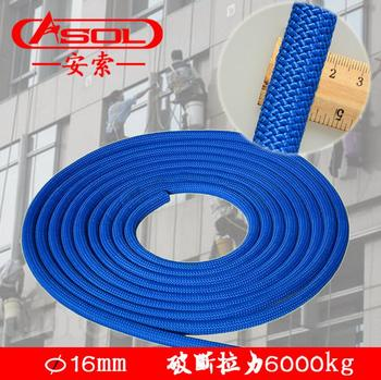 ASOL Lifeline rock Climbing high above safety downhill rope fire fighting survive Escape static Rope 16MM 6000kg CE 10M