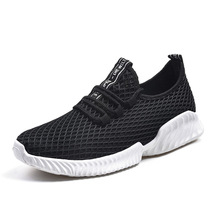 Running Shoes For Women Sneakers 2019 Summer Breathable Mesh Light Slip-On Woman Cheap Outdoor Sports Comfortable